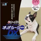 ネオシーツDX+カーボン(レギュラー・ワイド・スーパーワイド)1ケース