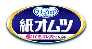 ユニチャーム紙おむつ(SSS・SS・S・M・L・LL)徳用