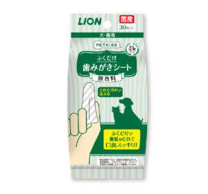 LION歯みがきシート 無香料