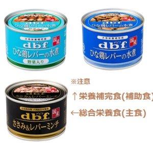 dbfデビフ【国産】150gレバー缶